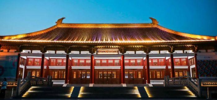 南京博物院奇妙夜 传统与现代在此交融