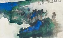 佳士得2020中国书画拍卖香港7月揭幕