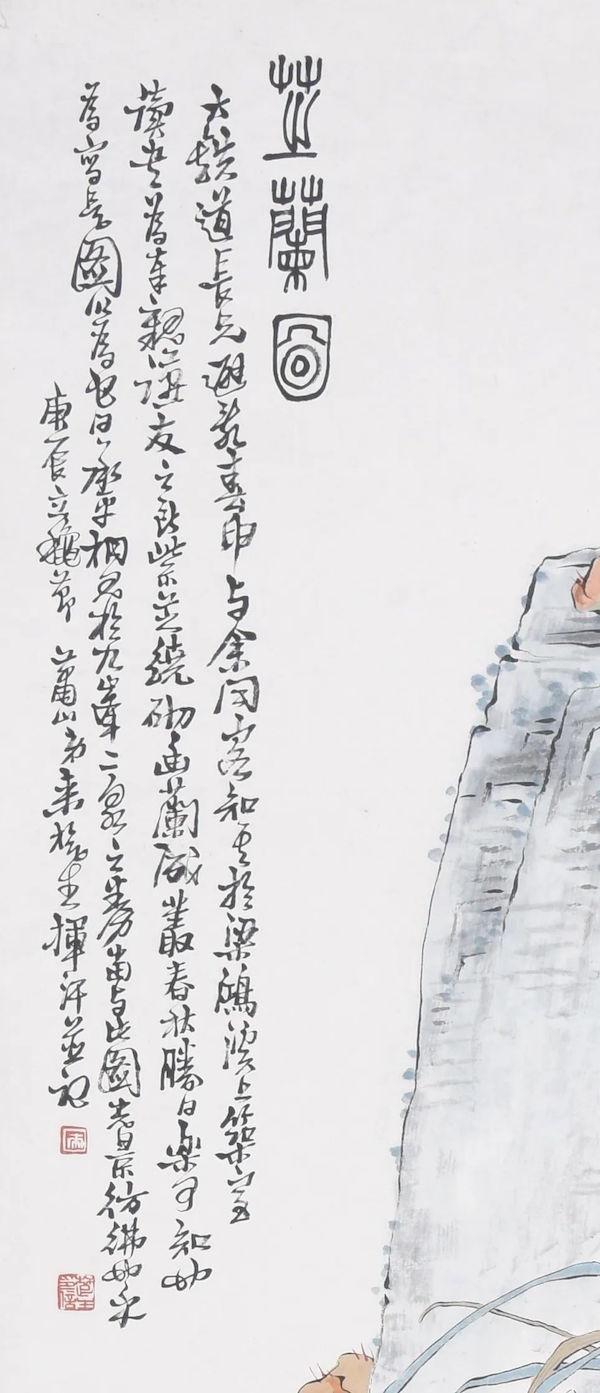 徐悲鸿来楚生文徵明力作荟萃朵云120周年特展