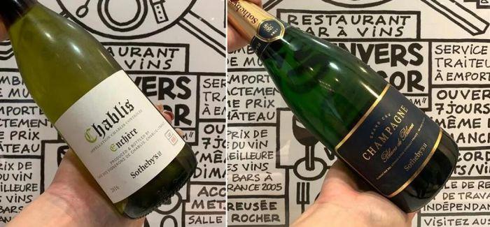 苏富比纽约推出葡萄酒系列专场