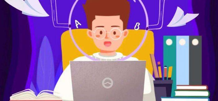 新科技提升用户体验 技术手段增彩线上课堂