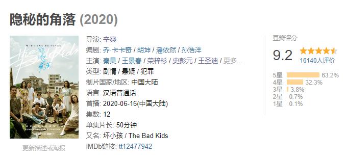 QQ截图20200618103231