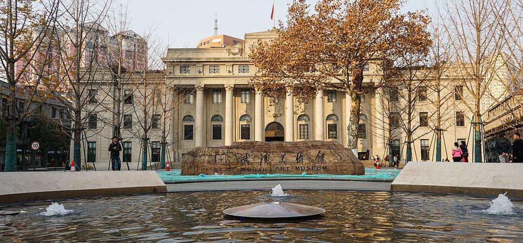 武汉美术馆6月21日恢复开放
