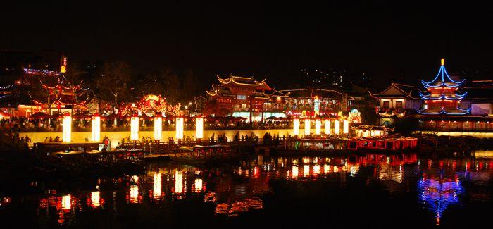 2020南京文化艺术节开幕
