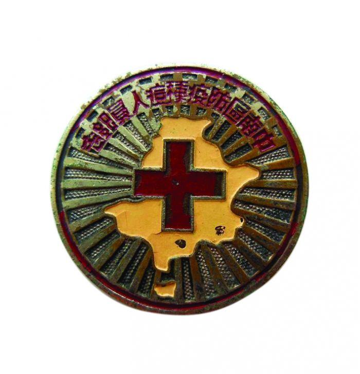 防疫种痘人员纪念章正面