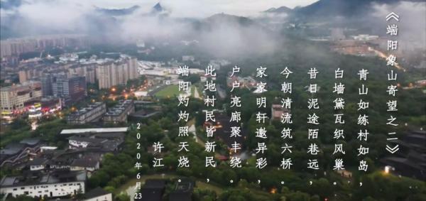 中国美院毕业季线上线下同开,发问艺术科学时间等哲学命题