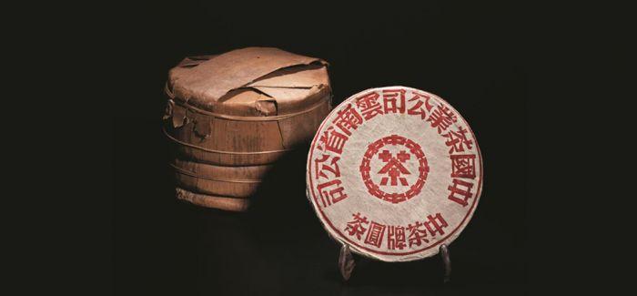浅聊收藏级别的古董茶
