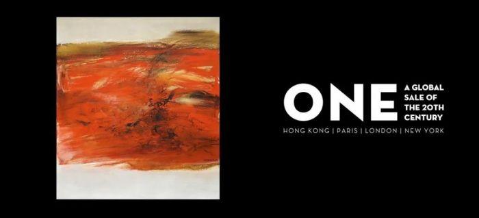 香港的拍行不止苏富比和佳士得