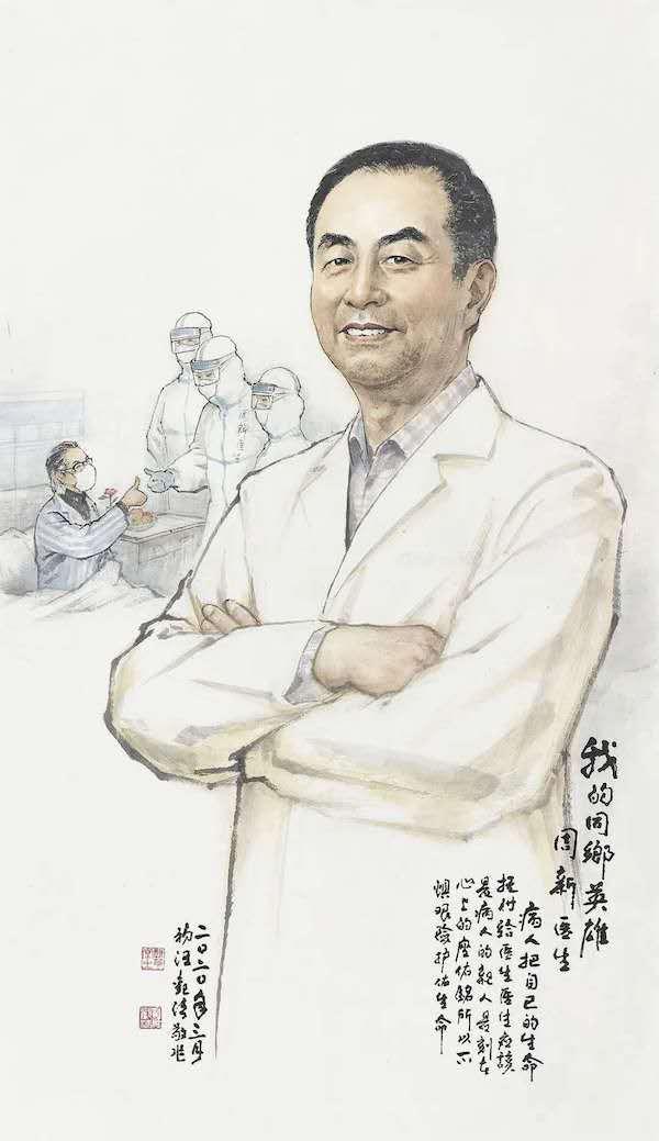 陈佩秋生前创作的疫期书法亮相