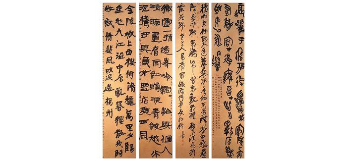 第二届之江国际青年艺术周开启