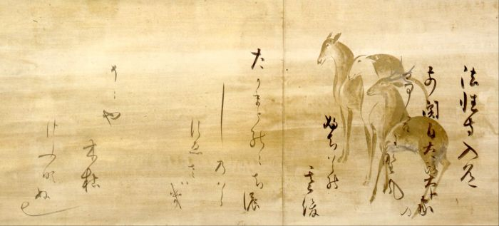 Honami_Koetsu_-_CALLIGRAPHY_OF_POEMS_from_the_Shinkokin-wakashu_on_Paper_Decorated_with_Deer_-_Google_Art_Project