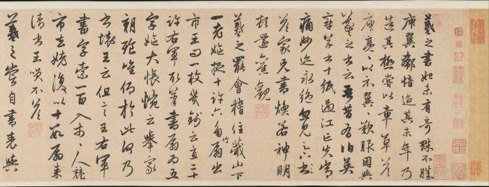 元_趙孟頫_行書右軍四事_卷-Four_anecdotes_from_the_life_of_Wang_Xizhi_MET_DP157333
