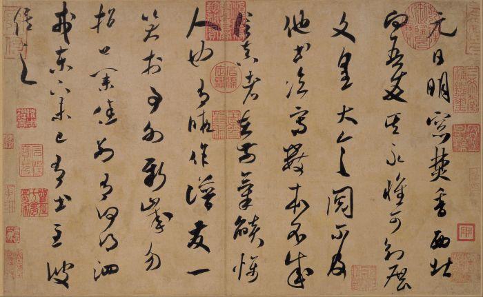 Mi_Fu_-_Calligraphy_in_Grass_Script_-_Google_Art_Project