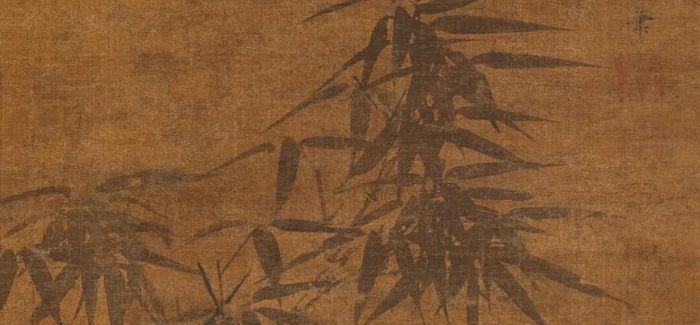 夏昶《墨竹》领衔2020中国古代书画春拍