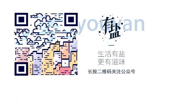 QQ截图20200710094036