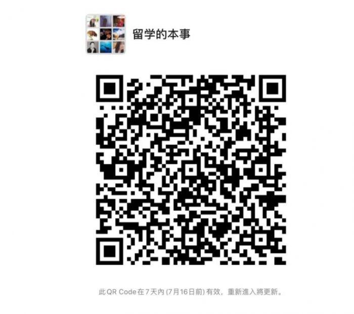 QQ截图20200710094028
