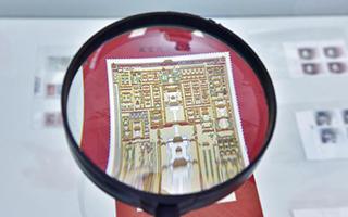 《故宫博物院(二)》特种邮票发行