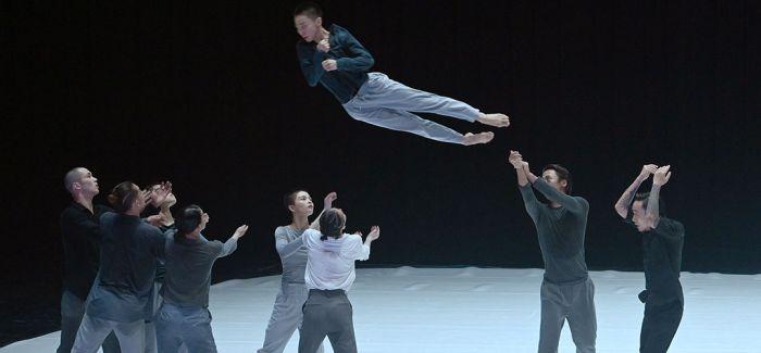 《九重奏》是一部怎样的现代舞