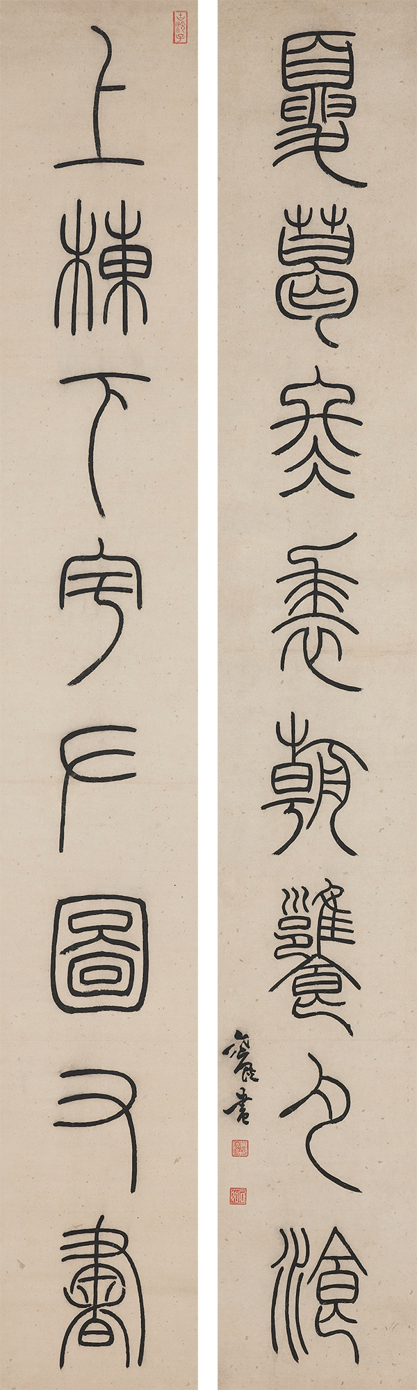 上博藏楹联里的清代书法演变之迹:从金农到赵之谦