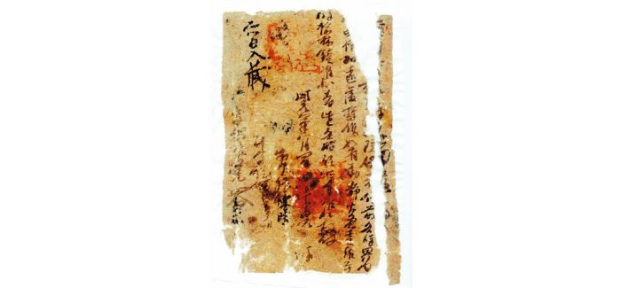 新疆尉犁县出土700多件唐代纸文书和木牍