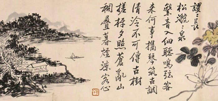 浙博将展黄宾虹旧藏书画60余件