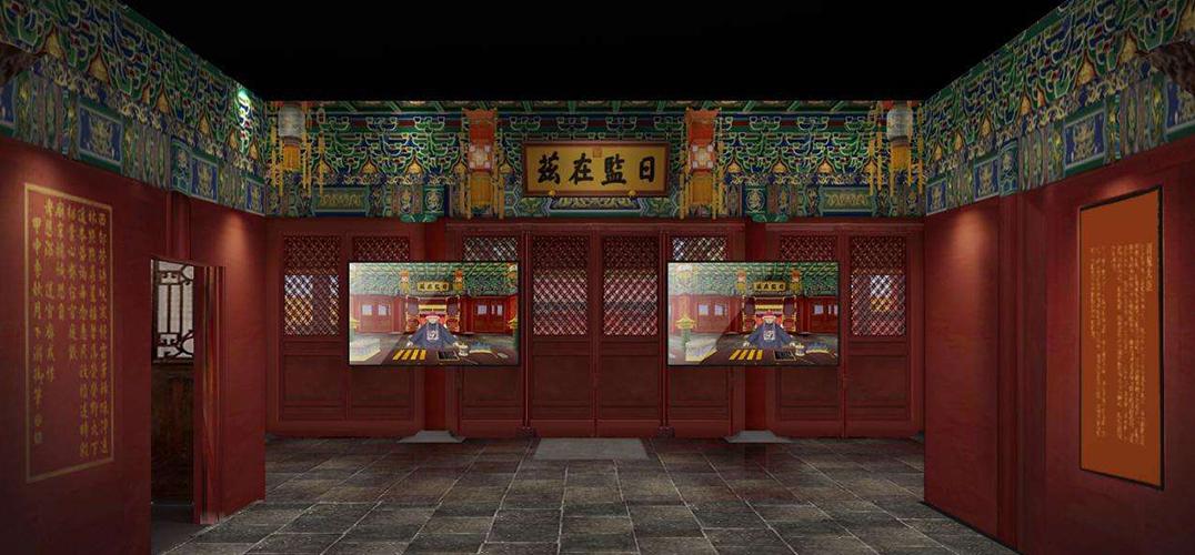 """故宫博物院线上发布""""数字故宫""""小程序"""