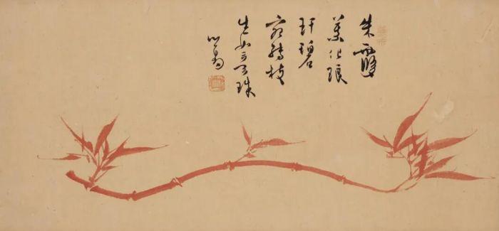 """纽约亚洲艺术周呈献""""中国书画""""拍卖"""