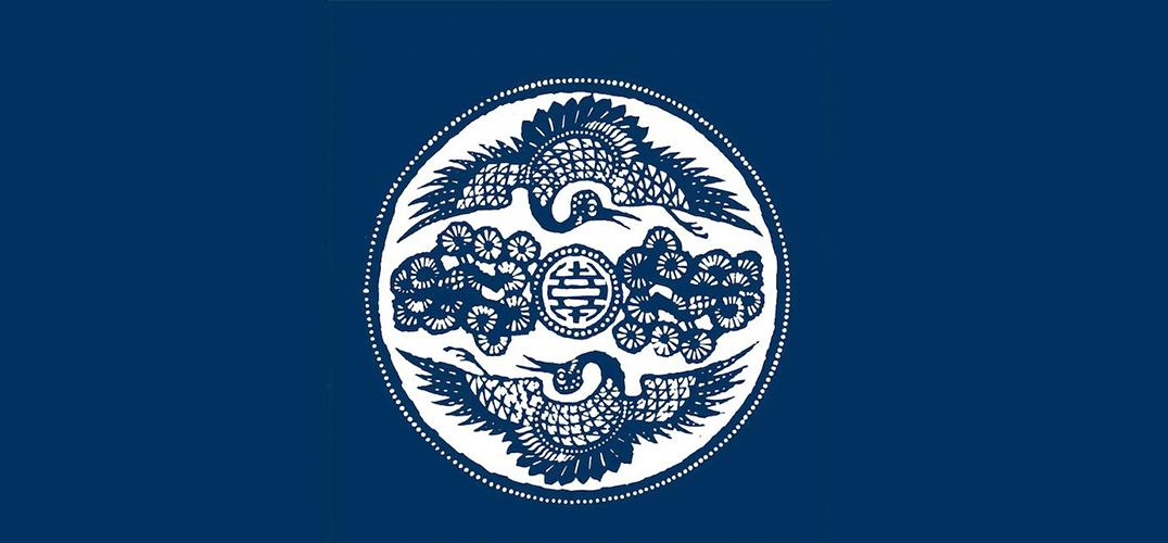 在嘉定博物馆中欣赏蓝印花布本色之美