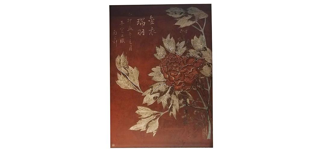 """雍容大气的民国平定紫砂""""富贵寿考""""插屏"""