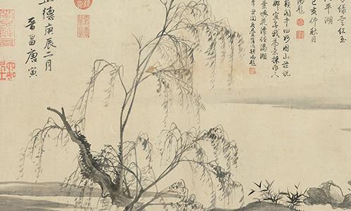 台北故宫博物院「国宝聚焦」