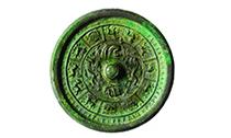 隋代铜镜上的民俗与生肖