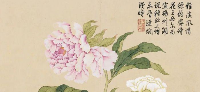 """日本画家手书""""山川异域 风月同天""""8月北京上拍"""