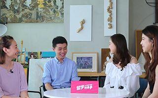 留学生的2020   七夕 聊聊留学生的恋爱观