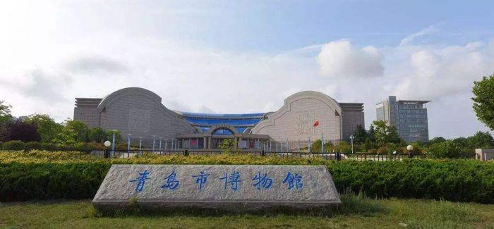 青岛市博物馆积极探索多元发展路径