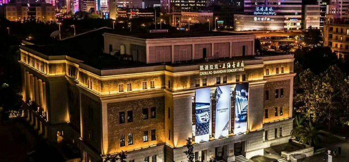 """90岁上海音乐厅""""破圈""""归来"""