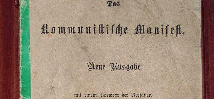 上海历博首展1872年德文版《共产党宣言》