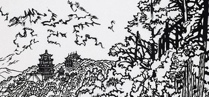 在黄永玉版画中探究世界的奇妙