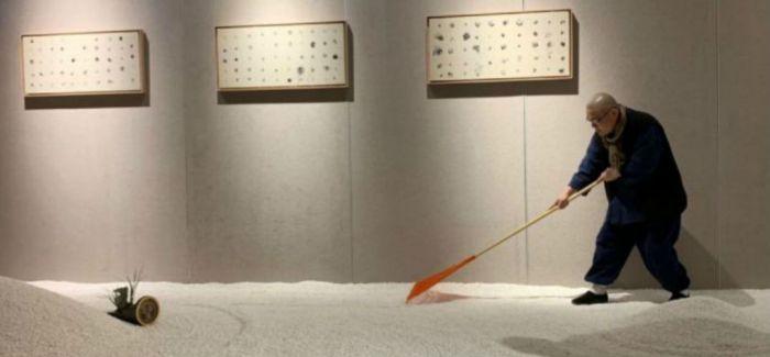 养菖蒲——中国的前卫艺术