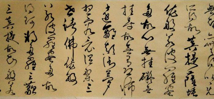 来了!故宫博物院藏苏轼主题书画特展