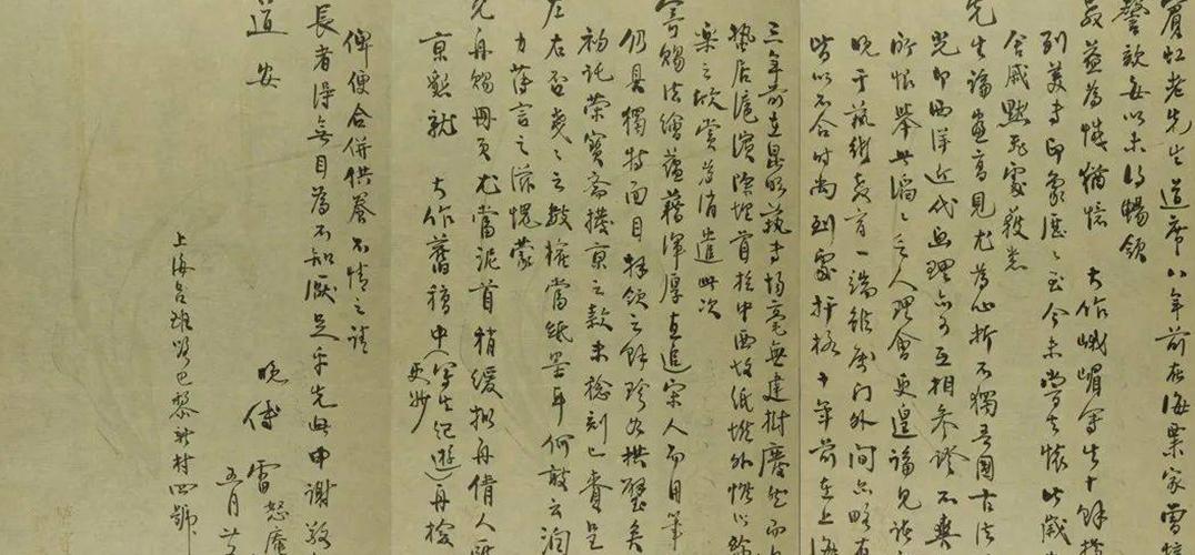 """浙江博物馆开展""""金石书画"""""""