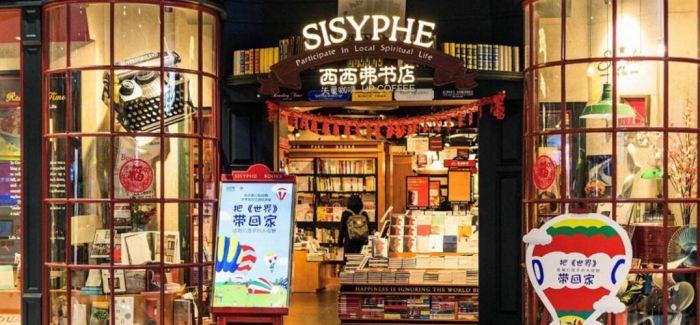 还记得你上一次踏进书店是什么时候吗?