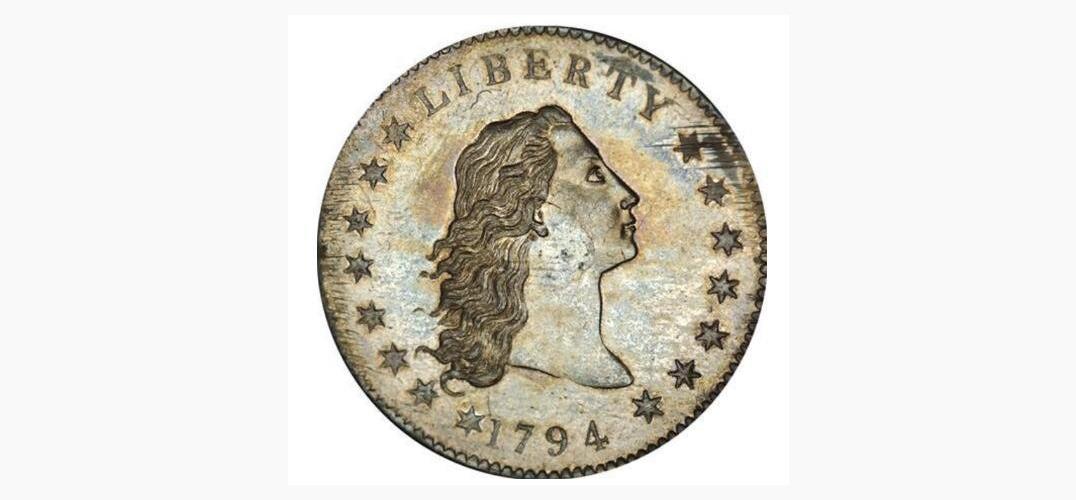 """""""全球最贵硬币""""将上拍"""