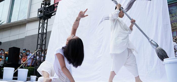 打破剧院之墙 首届中关村舞剧节开幕