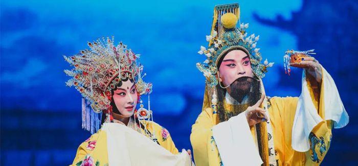 """昆曲期中考 看""""唐明皇""""""""杨贵妃""""怎么打分"""