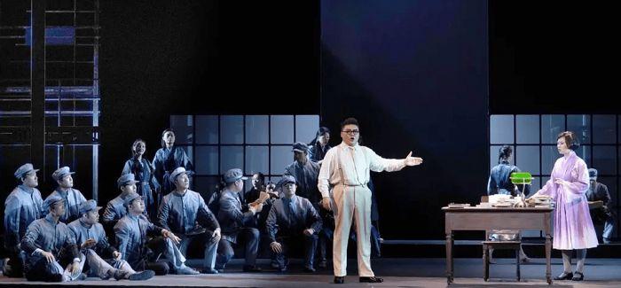 歌剧《田汉》与沪剧《心归何处》入选文旅部网络展演