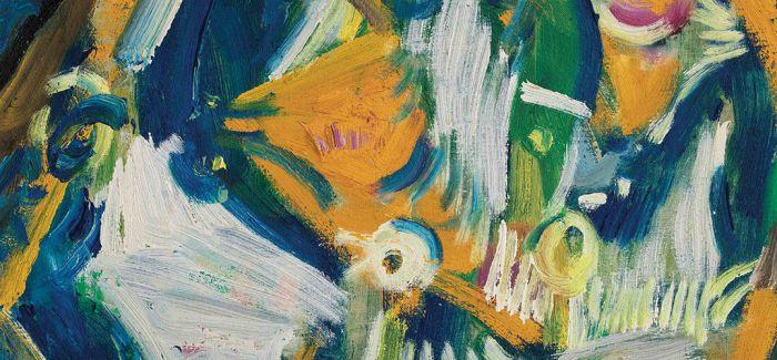 《飞羽掠天——吴大羽作品集》正式出版发行