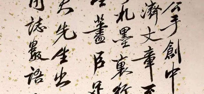 四川省图失窃文物15年后险被二度拍卖