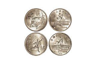 浅聊纪念币投资收藏