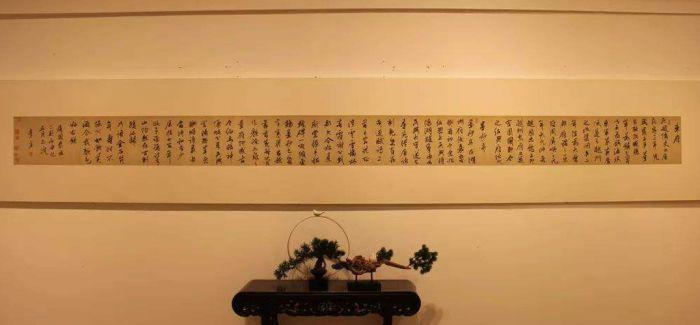 """120岁的上海朵云轩这样""""庆生"""""""