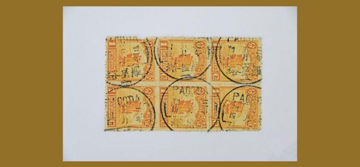 福州马尾小邮戳见证中国近代邮政史